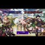 【FFBE幻影戦争】射撃編成アリーナ動画【帝国兵しげぶ】