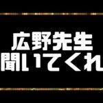 #79【幻影戦争】期間限定ギルドバトルの闇について【FFBE幻影戦争】