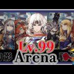 【FFBE幻影戦争】Lv.99完全体セシル!おすすめアリーナ編成3選!【WOTV】Arena:Lv.99 Cecil Harvey!(-FF4)