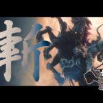 【FFBE幻影戦争】召喚魔法Lv.15!斬鉄剣の最大火力を見よ。【WOTV】Maximum Odin Zantetsuken!