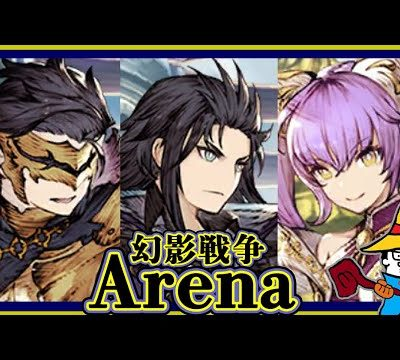 "<span class=""title"">【FFBE幻影戦争】超攻撃的回避パが強いぞ!【WOTV】Arena:Super aggressive avoidance formation!</span>"