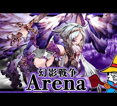 "<span class=""title"">【FFBE幻影戦争】Lv99完全体マリアル!ドンアクと魔法剣でアリーナを舞う!【WOTV】Arena : My favorite attacker these days!</span>"