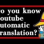Youtubeの自動翻訳を知ると、あなたの世界は劇的に広がる。Do you know Youtube Automatic Translation?【FFBE幻影戦争】【ユーチューブ】