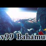 【FFBE幻影戦争】Lv99バハムート「召喚魔法Lv20メガフレア」について話す。【WOTV】Lv99 Bahamut Megaflare