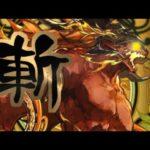 【幻影戦争】やみつきイフリート2の斬撃攻略!かっこいサムネ&不思議な実況!?【WAR OF THE VISIONS FFBE】